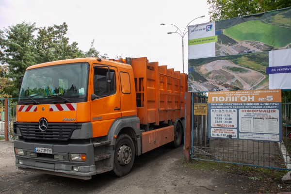 KYIV STARTED RENOVATIG MSW LANDFILL NO.5 LOCATED NEXT TO PIDHIRTSY VILLAGE